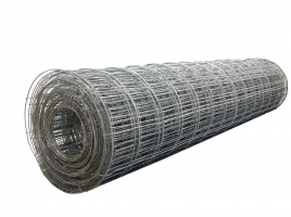 7 ft. x 50 ft. Concrete-Reinforcing Mesh