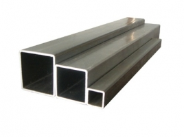 Plain Steel Square Tube 75 X 40 X 5mm